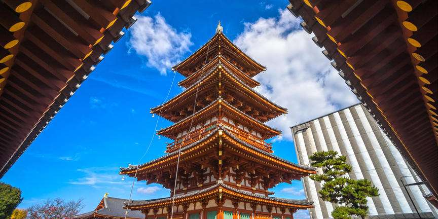 Japan Highlights | Calgary Adventure Travel & Luxury Tours