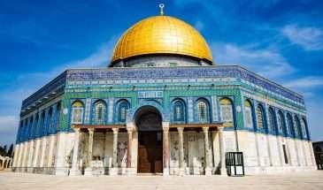 Custom Israel | Calgary Adventure Travel & Luxury Tours